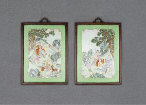 Richard Peters & Yuchi Antiques
